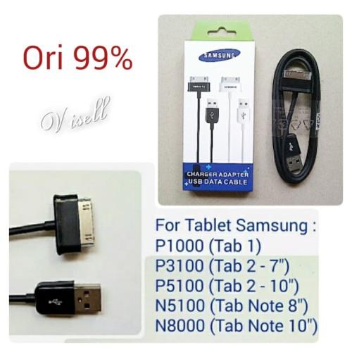 Foto Produk Kabel data / charger Samsung Tab 1 P1000 / Tab 2 P3100 P5100 dari Visell Online