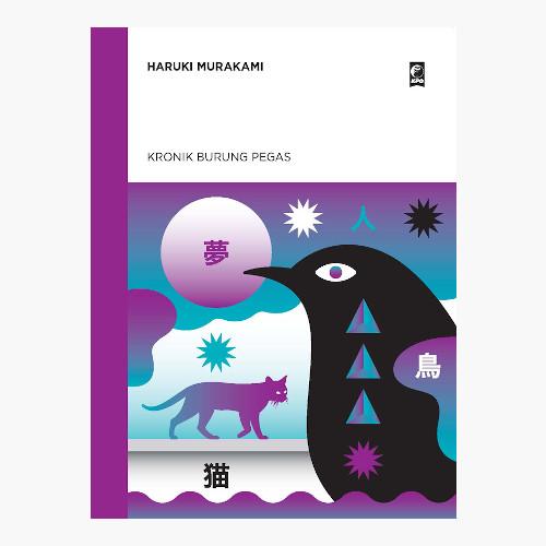 Foto Produk Kronik Burung Pegas - Haruki Murakami - Kepustakaan Populer Gramedia dari Toko Kutu Buku