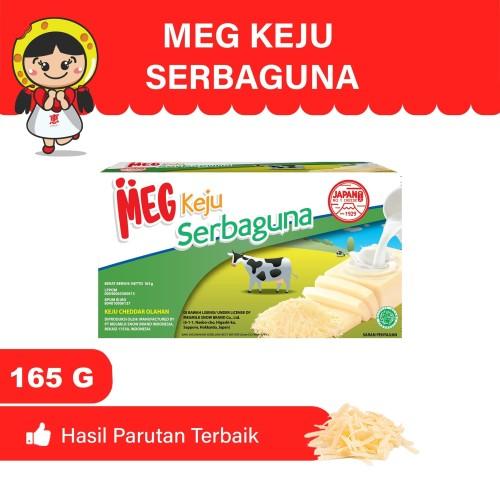 Foto Produk MEG Keju Serbaguna 165 gram dari MEG Cheese Indonesia