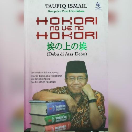 Foto Produk Debu di atas Debu (Terjemahan Bhs Jepang)-Taufiq Ismail-Balai Pustaka dari Balai Pustaka