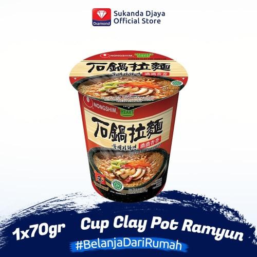 Foto Produk Nong Shim Cup Clay Pot Ramyun 70 gr dari Sukanda Djaya Home