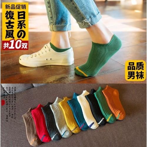 Foto Produk KM08 Kaos Kaki Pendek Wanita Angkle Full Color dari EnnWen Online Store