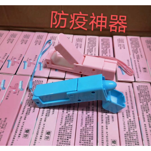 Foto Produk Sanitary tools Zero Safe Touch Tool Epidemic disinfektan tools - Merah Muda dari Mix acc88