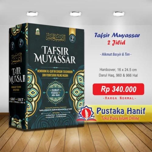 Foto Produk Tafsir Muyassar - Tafsir Al Quran 2 Jilid Ringkas dan Mudah dari Pustaka Hanif