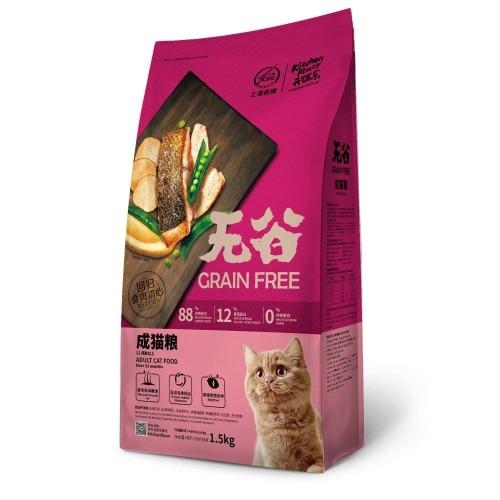 Foto Produk Kitchen Flavor Grain Free Adult Cat Food 1,5 Kg dari Anabul Petshop