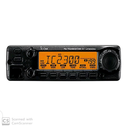 Foto Produk Radio rig icom ic 2300H original dari valen elektronik