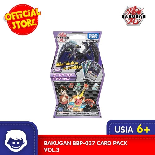 Foto Produk Mainan BAKUGAN BBP-037 Card pack vol.3 dari Toyspedia Indonesia
