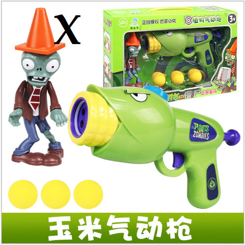 Foto Produk Mainan Anak Plant Vs Zombie Tembak Plants Zombies - X 149 dari hafami olshop