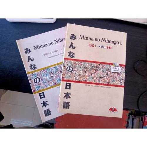 Foto Produk Bundle Minna 1 Edisi 2 dan Minna 1 Edisi 2 plus CD (10%) - UR dari Toko Buku Uranus