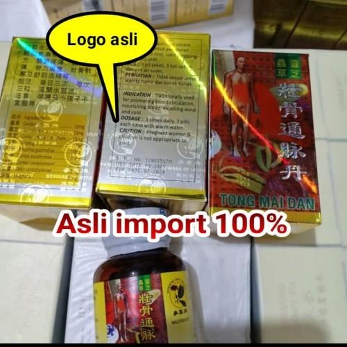 Foto Produk TONG MAI DAN obat reumatik /nyeri sendi asli original 100% dari trosherbal