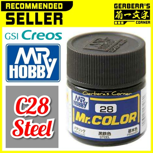 Foto Produk Mr Color C28 Steel - Mr. Hobby - Lacquer Paint dari Gerbera's Corner
