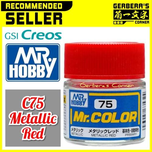 Foto Produk Mr Color C75 Metallic Red - Mr. Hobby - Lacquer Paint dari Gerbera's Corner