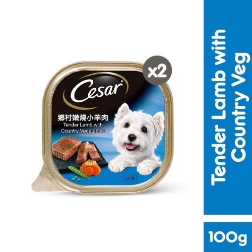 Foto Produk [isi 2 Pack] Cesar Tender Lamb 100gr Makanan Anjing Super Premium dari Pedigree Official Store