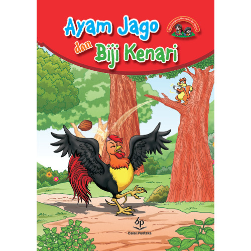 Foto Produk Ayam Jago dan Biji Kenari - Balai Pustaka dari Balai Pustaka
