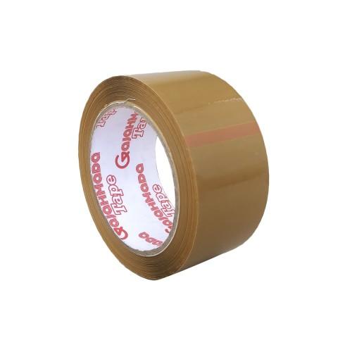 Foto Produk [1PC COKLAT 2INCH 90 YARD] GajahMada Lakban Coklat Gede 48mm dari GajahMada Lakban