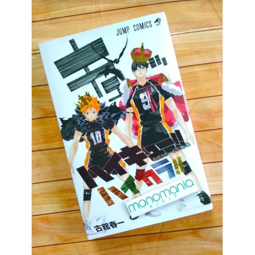 Foto Produk Haikyuu!! Official Artbook - Haikara!! dari Monomania