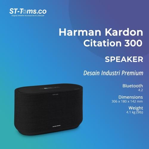Foto Produk Harman Kardon Citation 300 Google Assistant Smart Speaker dari ST-Toms.co