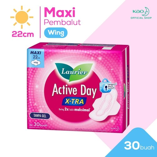 Foto Produk LAURIER Active Day Super Maxi Wing 30s dari KAO Official Store