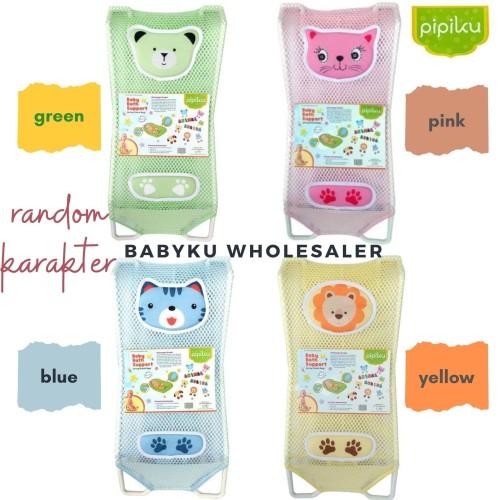 Foto Produk Jala mandi bayi karakter / Alat bantu mandi bayi / Jaring mandi bayi - Merah Muda dari BABYKU WHOLESALER