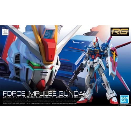 Foto Produk RG 1/144 Force Impulse Gundam dari Hobby Japan