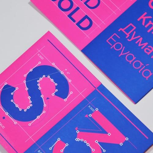 Foto Produk Gramatika Folded Specimen dari Tokotype Studio