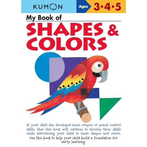 Foto Produk Buku Anak - Kumon - My Book of Shapes and Colors dari Kumon Publishing INA