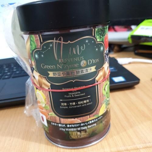 Foto Produk NANO JAPAN Detox Cleanse Made in Japan 3325g Halal dari Cantik Sehat155