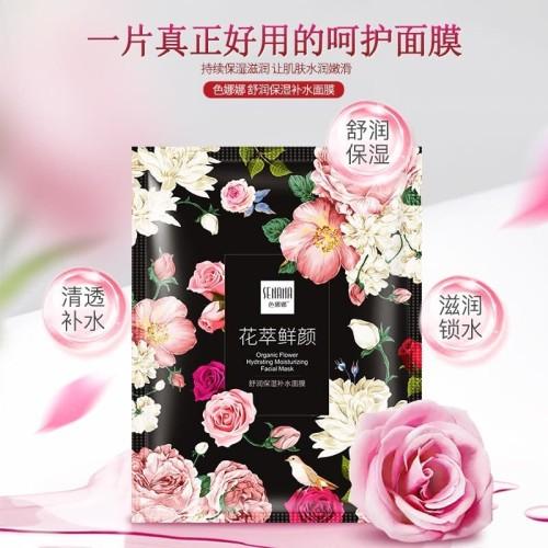 Foto Produk SENANA ORGANIC FLOWER MASK SENANA FACIAL MASK dari Bursa Cosmetik Murah