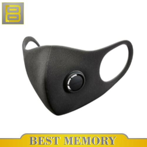 Foto Produk Xiaomi SmartMi Masker Anti Polusi PM2.5 KN95 - uk M dari BEST MEMORY