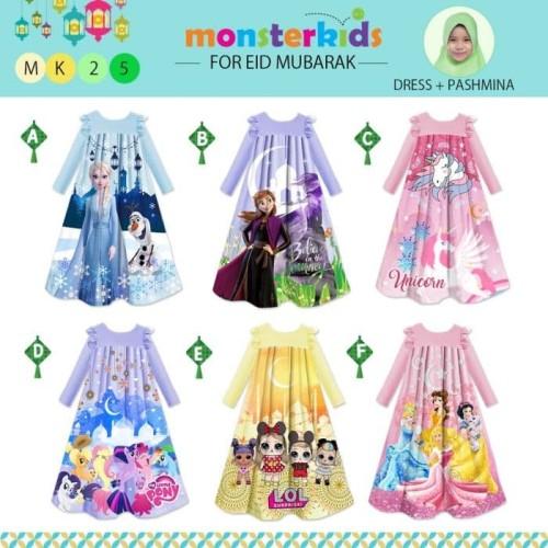 Foto Produk Baju Gamis Anak Perempuan LOL Frozen Pony / Dress Muslim Ruffle Import - 5-9T dari COLOR RAINBOW
