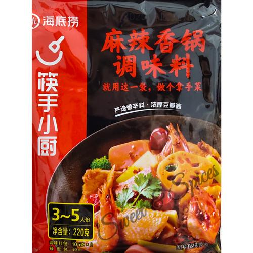 Foto Produk Hai Di Lao(Mala Xiang Guo) spicy hotpot Numbing Stir-Fry Pot Seasoning dari Sweet&Spices