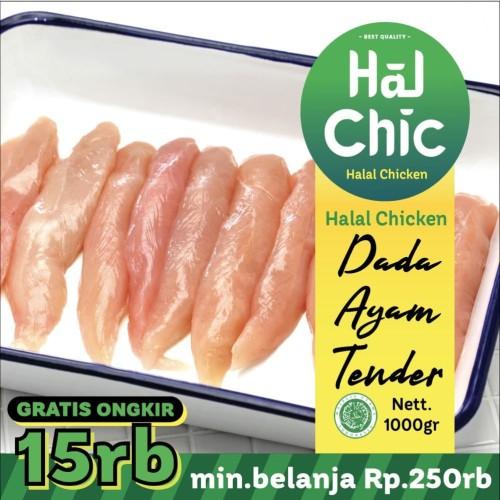 Foto Produk Dada ayam tender HALAL CHICKEN dari HalalChicken