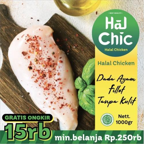 Foto Produk Dada ayam fillet tanpa kulit HALAL CHICKEN dari HalalChicken