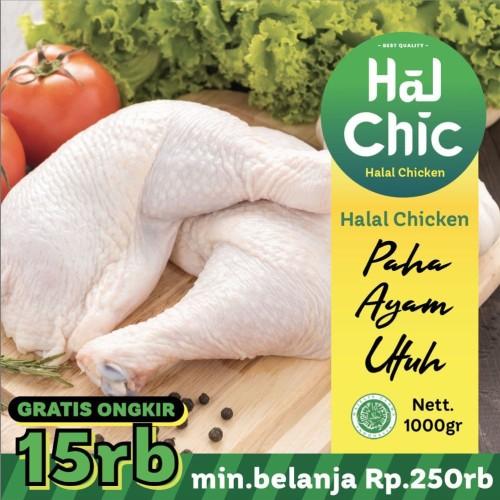 Foto Produk Paha ayam utuh pistol HALAL CHICKEN dari HalalChicken