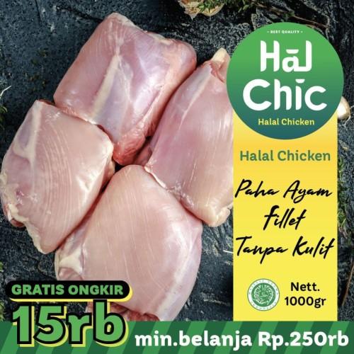 Foto Produk Paha ayam fillet tanpa kulit HALAL CHICKEN dari HalalChicken