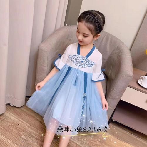 Foto Produk dress hanbok kekinian anak WHITE BLUE KOREAN HANBOK import keren bagus dari GAYAGAYAKIDSSHOP