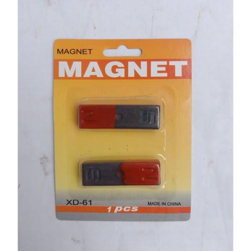 Foto Produk Magnet Batangan Kecil dari sanu putro