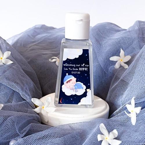 Foto Produk Souvenir Aqiqah & Baby Shower dari BerkahInovasikreatif
