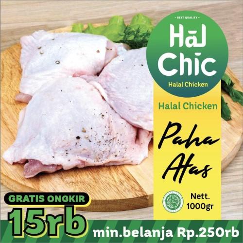 Foto Produk Paha Atas Halal Chicken dari HalalChicken