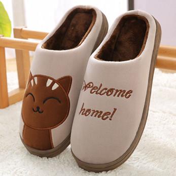Foto Produk ARAMI Sendal Rumah Kamar Katun   Home Slipper Non Slip Rubber Colorful - Cokelat, 42-43 dari Arami Lifestyle