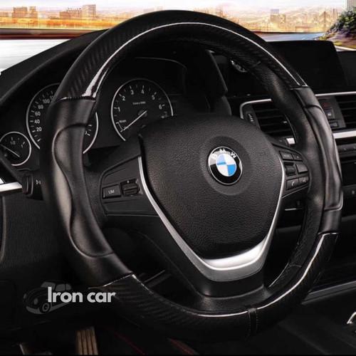 Foto Produk Sarung Stir Carbon Design dari Iron Car