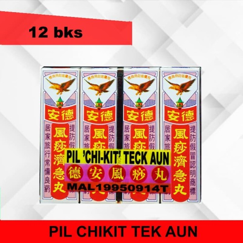 Foto Produk PIL CHI KIT TECK AUN (12 BUNGKUS) OBAT HERBAL SAKIT PERUT dari PT. Sinde Budi Sentosa