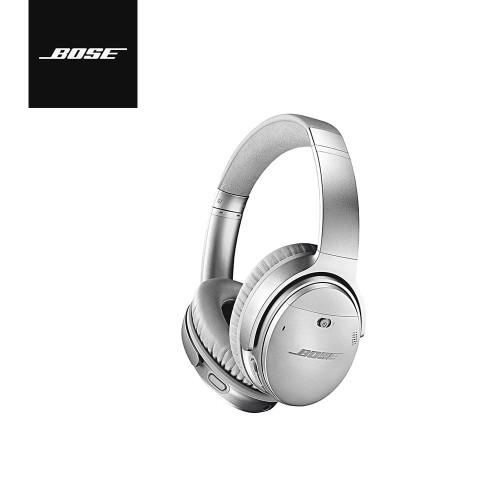 Foto Produk Bose QuietComfort 35 II Wireless Headset - Perak dari BOSE Official