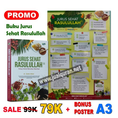 Foto Produk Buku Jurus Sehat Rasulullah SAW + Bonus Poster A3 dari Grosir Produk Muslim