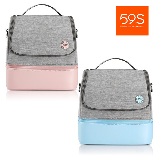 Foto Produk 59S UVC LED Sterilizing Mommy Bag Tas Strerilizer Portable Pompa Asi dari bobo baby shop