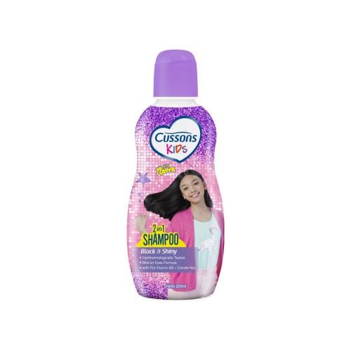 Foto Produk Cussons Kids Shampoo Black & Shiny 200Ml dari Raffardhan olshop