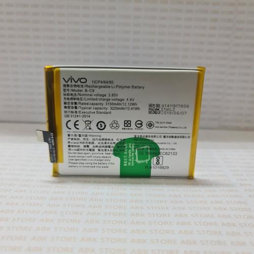 Foto Produk Batre Baterai Batere Battery Vivo V7+ B-C9 - V7 Plus BC9 Original 100% dari ABK STORE