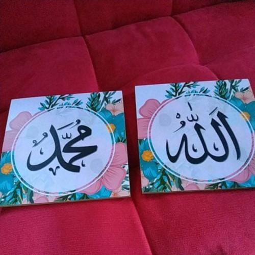 Foto Produk Dekorasi Mushola Pajangan Kaligrafi Allah Muhammad dari KamehaShop.com