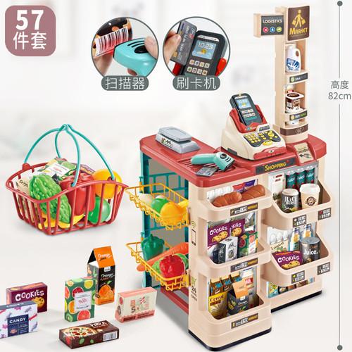 Foto Produk MB97 Mainan Anak Home Supermarket Set + Trolley Pretend Play Jumbo - KERANJANG MERAH dari Mmtoys Indonesia