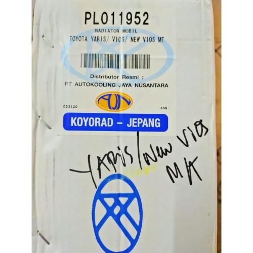 Foto Produk Radiator Yaris Vios manual GEN 2 (2007-2012) (16400-0m060) (KOYORAD) dari Emerald - PrioMotor
